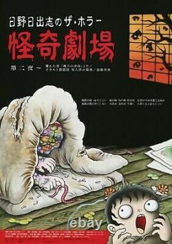 Hideshi Hino Original Art Work Otaku Manga Published Cover Art